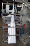溼巾枕式包裝機全自動溼巾折疊切斷理料三邊封包裝設備