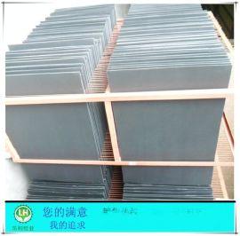3.0MM/3.5MM厚复合纸板/复合灰板纸供应商 挺度好双灰纸