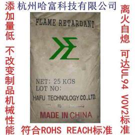 杭州哈富复合高效PP环保纳米阻燃母粒HF-V-FR8030M