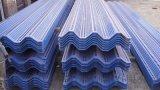 【優質供應商】鋼板防塵網 剛性抑塵網 擋風牆防風抑塵網