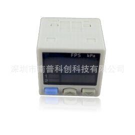 南普科创小型数字压力表 数显压力控制器NP-30
