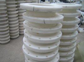 厂家定制pp带颈法兰 聚丙烯法兰管件 品质保障规格齐全