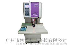 融谷 NB-500 智能全自动铆管装订机