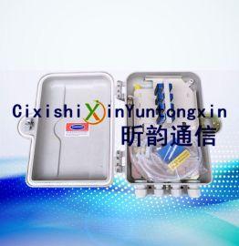 供应SMC光纤入户壁挂式12芯光纤分纤箱