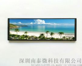 7.84寸电容触摸屏400X1280液晶屏用于工业显示设备
