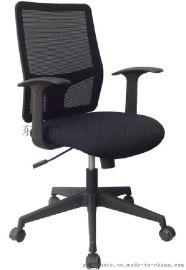 网布电脑椅_家具新品 **网布 网布职员椅 办公椅