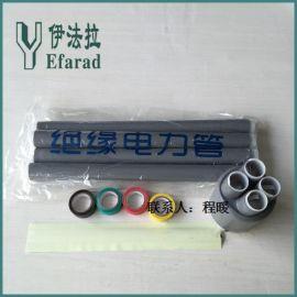 1KV冷縮電纜終端頭 低壓四芯電纜冷縮頭