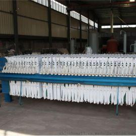 舜都HL污泥处理设备——板框压滤机
