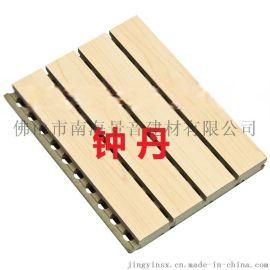 南平會議室環保木質吸音板價格