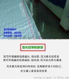上海十字激光器,深圳十字激光器批发