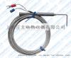 寧夏提供PT100熱電偶,鎧裝熱電偶,K裝熱電偶