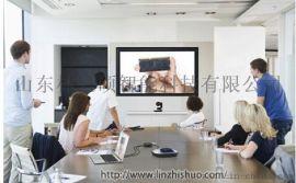 远程视频会议系统应用