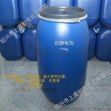 非离子抗静电剂300 阳离子抗静电剂SN 印染助剂直销质量保证