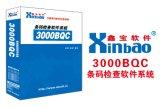雙層銅版紙印刷不乾膠印刷廠紡織印染業3000系列汕頭市廠家