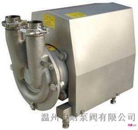 ZXB-SY型卫生级自吸泵