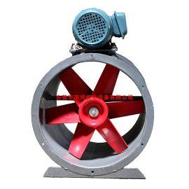 T30(C)型 轴流通风机
