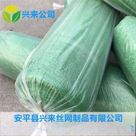 綠色遮陽網,遮陽網銷售,天津遮陽網