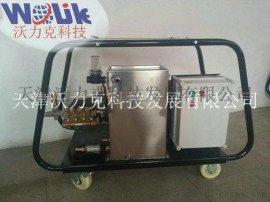 沃力克WL50/22型高压清洗机意大利进口陶瓷柱塞泵500公斤超大压力