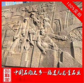 **抗日浮雕 红色文化浮雕墙 部队大型纪念性雕塑