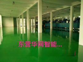 滨州环氧树脂地面厂家哪个做的便宜