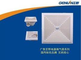 重庆正野排风扇、正野全金属换气扇BLD-180