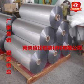 南京厂家直销复合膜宽度1米-1.5米苏州上海纯铝箔膜编织铝塑卷膜