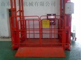 启运 定制 升降货梯 /升降平台 货物升降机传菜机货梯/厂房货梯家用电梯