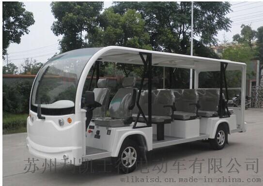 南京四轮观光车报价电瓶观光车厂家
