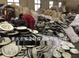 微孔曝气器/重庆星宝环保供应商