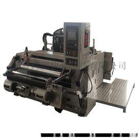理光Gen5喷头全自动喷码机 上海码图UV喷码机