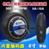 中菱8寸單軸機器人輪轂伺服電機 24V~48V AGV小車底盤輪轂電機驅動器