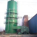 现货玻璃钢脱硫塔厂家-河北振邦玻璃钢有限公司