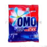 廣州廠家奧妙洗衣粉,有效清潔污垢