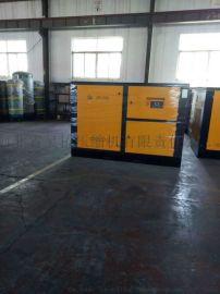 厂家现货供应 螺杆空压机1-40立方 各种型号齐全