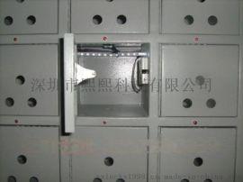 供应智能寄存柜锁,更衣柜锁