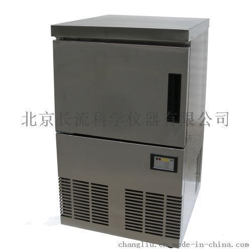 雪花製冰機(FM50)