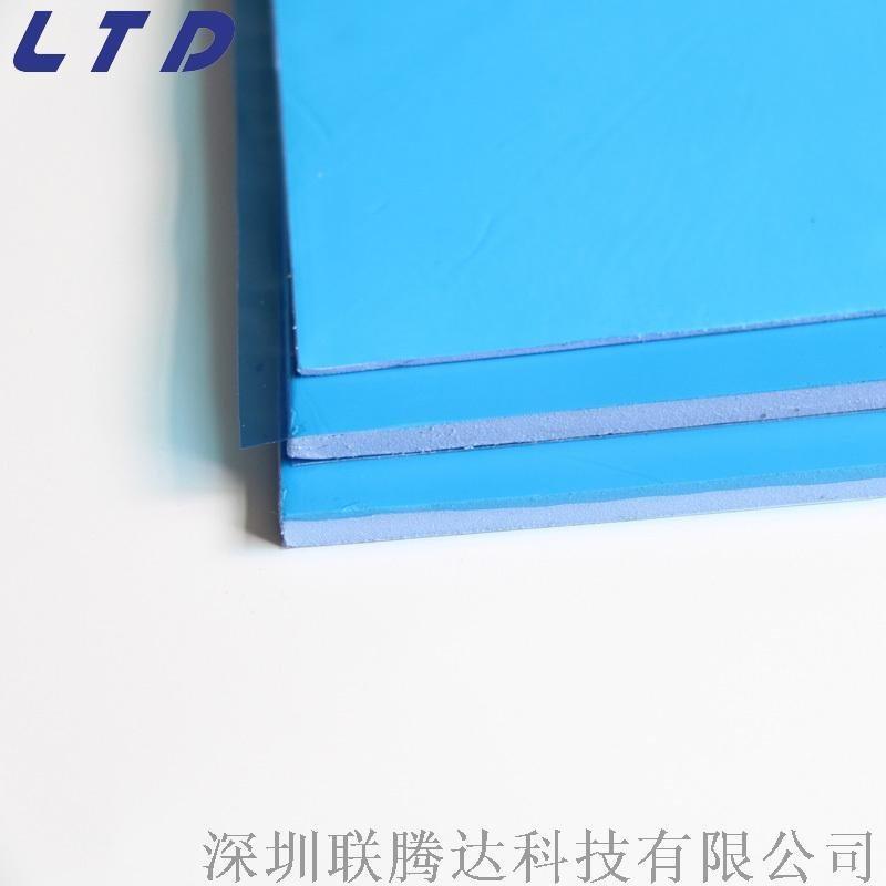 高性能导热硅胶片 专业生产导热硅胶垫