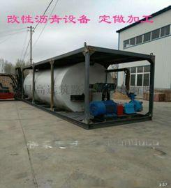 8、10吨改性沥青生产设备  乳化沥青设备