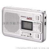 多波段收音机FM AM出口贸易