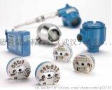 艾默生罗斯蒙特T1056浊度仪传感器8-0108-0002-EPA