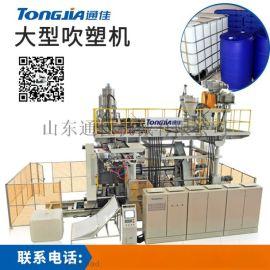 山东IBC桶全自动吹塑机生产厂家