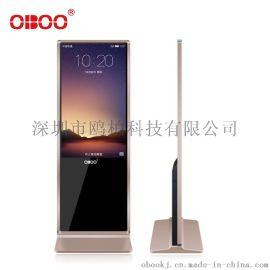 OBOO品牌50寸红外触摸屏液晶触控一体机O2O