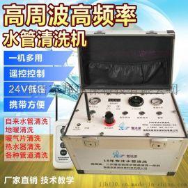 管洁净GB-07DX二次增压水管清洗机设备  技术