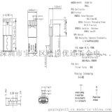 MICRO焊線式公頭 USB 2.0 5P 前五後四 L=13.7MM 白色膠芯