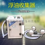 廠家定制 超高吸程浮油收集器 不鏽鋼浮油吸收機
