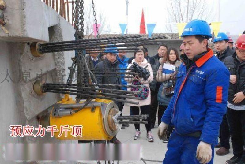 400吨张拉千斤顶鸡西市桥梁智能张拉设备欢迎来电