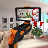 私模AR遊戲槍,智慧搖控AR遊戲槍