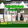 活動篷房、抗氧化活動篷房 簡易戶外活動展覽篷