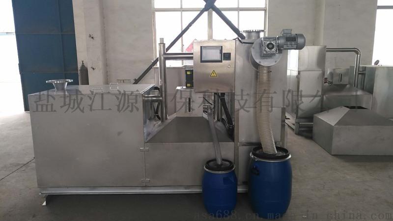 隔油池自动油水分离器平流式油水分离隔油污水提升一体设备