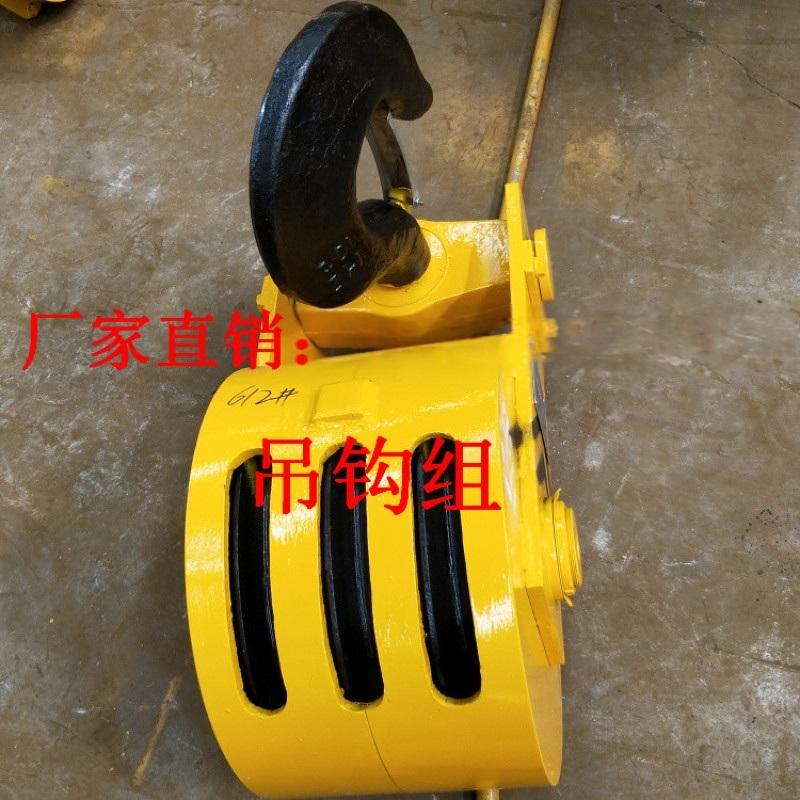 10T双梁吊钩组起重机配件厂家使用方便安全性好